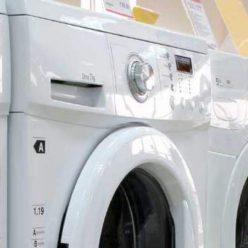фото много стиральных машин