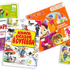 Обзор 10 лучших книг для детей 2-3 лет